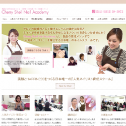 スクール公式サイト