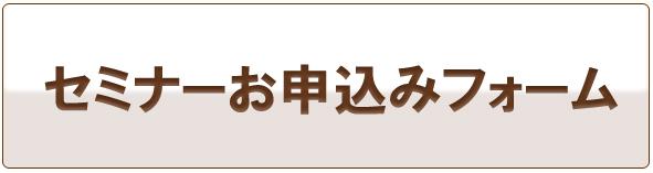 btn_omoushikomi